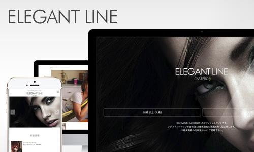 ELEGANT LINE