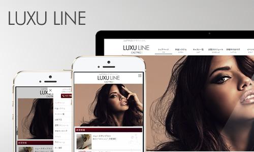 LUXU LINE