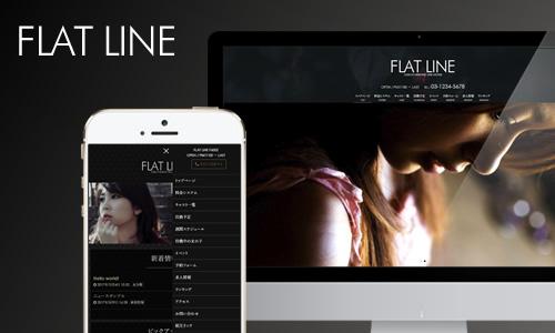 FLAT LINE